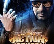 December 2014 - Movies / Movies released in India during the month of December, 2014