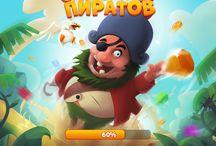 Pirate Treasures / Pirate Treasures the game.