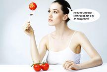 скачать книгу диета