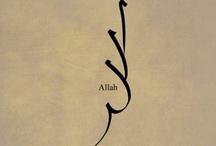 Allah :')