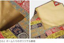 数奇屋袋/Sukiyafukuro / 数寄屋袋とは、お茶席に必要なふくさや懐紙、扇子、楊枝などの小物をまとめて入れる袋のこと。着物の女性にとっては必需品ともいえる和装小物のひとつです。当社の数寄屋袋には「たつむら」ネームの入ったオリジナル裏地を使用。「人とはひと味違う趣ある一品」をお求めの方に最適な一品です。