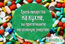 ВАСТУ-совет / Короткие Васту-советы от Ивана Тюрина