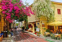 Η Αθήνα μια έμπνευση!
