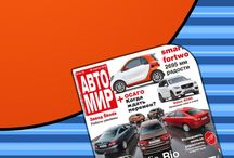 Журналы FB2, EPUB, PDF / Скачать книги Журналы в форматах fb2, epub, pdf, txt, doc