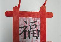 Child Arts and Crafts