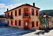 Greek places & hotels