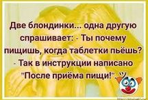 Мемы На Русском