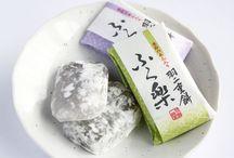 福井県のお土産  Fukui prefecture / 福井の美味しいお土産がたくさん!