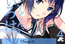 Read Inari Konkon Koi Iroha Manga Online / Fushimi Inari has a hopeless crush on her classmate Tanbabashi. One day, while trying to interact with him, she accidentally humiliates him in front of the whole class. He refuses to accept her apologies, and, to make matters worse, she discovers that he probably has a crush on their incredibly cute classmate Sumizome.