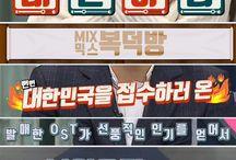 영상/자막디자인