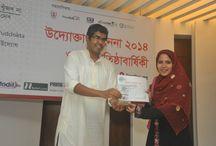 Award / award winner institute.