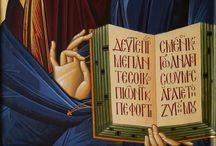 iconografia - scritte