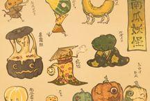 Japanese / folk