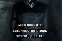 games: DISHONORED