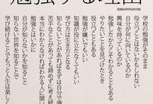 study//
