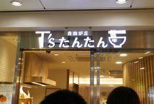 東京 八重洲