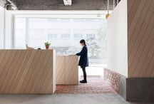 Retail Interior Inspiration
