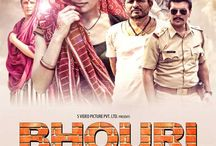 http://www.unomatch.com/bhourimovie/ / #Unomatch #unomatchbollywood #bollywood #celebryties #makefriends #actres #movie #upcomingmovie #indianmovie #latestmovie #bollywoodmovies #bhourimovie   like : www.unomatch.com/bhourimovie