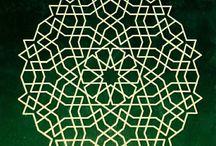 islamic motifier