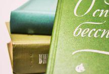 中性色の本 / 背表紙がグリーン系(黄緑~緑)の本をまとめたインテリア用のデコラティブブック。