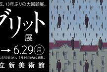 美術館/博物館のポスター / 美術館/博物館のポスター