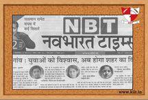 #KIIT Students expectation P.M. Mr. Narendra Modi!