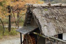 Malom-   Mill