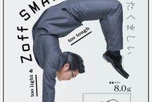 日本の広告