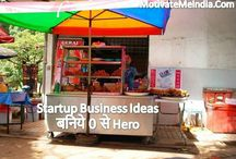 9 Startup Business Ideas in Hindi