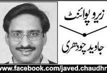 Javed Chaudhry Columns / Javed Chaudhry Columns Express News Paper