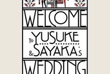 wedding japan image