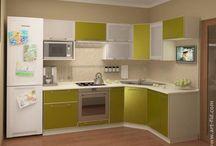 Kitchen / кухни