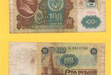 Banknotes @ kollectbox.com / Banknotes at kollectbox.com