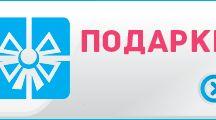 акции СИ ЭЛЬ