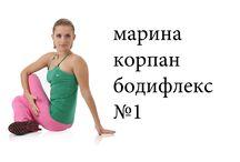 Фитнес ютуб
