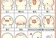 캐릭터 표정