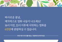 design_한글