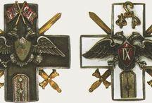 Нагрудные знаки царской армии