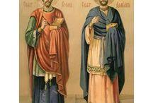 Άγιοι Κοσμά & Δαμιανού