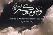 Quotes / Quotes from the Quran