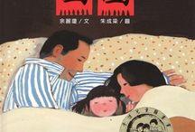 Premiul Chinez Feng Zikai Pentru Cărţi de Copii / Premiul Chinez Feng Zikai Pentru Cărţi de Copii (Feng Zikai Chinese Children's Picture Book Award) este un premiu ce are ca scop promovarea cărţilor chineze originale şi de calitate, dar şi de a recunoaşte eforturile autorilor, ilustratorilor şi publicaţiilor. Acesta a luat naştere în anul 2009, este oferit din doi in doi ani şi este denumit după cel mai cunoscut ilustrator chinez, Feng Zikai. Grandoarea premiului este comparat cu cea a Medaliei Caldecott din Statele Unite ale Americii.