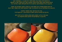 Leather Kulit