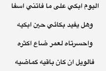 Arabic - بالعربي / Everything related to the Arabic language جمال اللغة العربية
