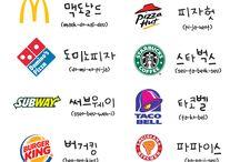 crazy korean stuff