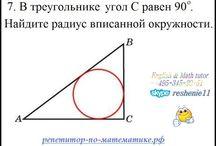 Пробный вариант ЕГЭ математика / Видео: найдено 5 тысяч видео-уроков. СМОТРЕТЬ Задания №14. Исследование функции | Подготовка к ЕГЭ  Калькулятор. Найти экстремумы функции Точки экстремума – точки максимума и минимума функции, это значения на оси Ox. Для того чтобы найти экстремумы функции можно использовать любой из трех условий экстремума, если функция удовлетворяет эти условиям.