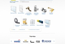 """Meesenburg / The company """"Meesenburg"""" produces door and window fittings. We have updated their website, making a completely redesign and dozens of illustrations for products."""