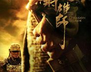 free download film box movie Adventure  full HD / whatch full movie HD