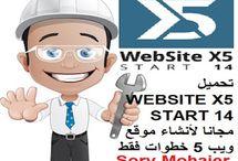 تحميل WEBSITE X5 START 14 مجانا لأنشاء موقع ويب 5 خطوات فقطhttp://alsaker86.blogspot.com/2018/01/Download-website-x5-start-14-5-free.html