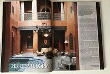 Мезонин, Interni, Architectural Digest 2009-2013 гг.
