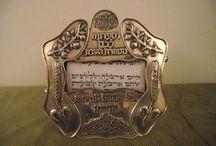 Judaica, Jewish Art - Sefirat Haomer (Counting of the Omer)